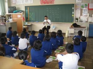 ホームページ 中央 小学校