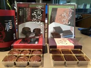 洋菓子ハシモトからバレンタインお薦め商品