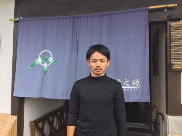 竹之助 片岡大輔さん